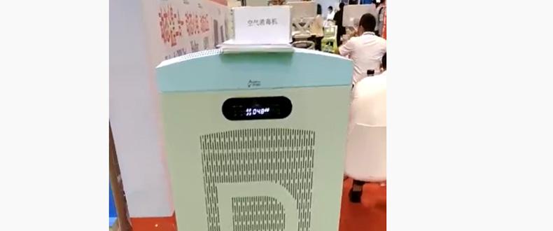 air-disinfection-machine-airh-y1000h-01